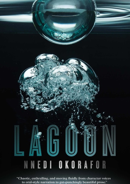 Lagoon Fan Casting Poster