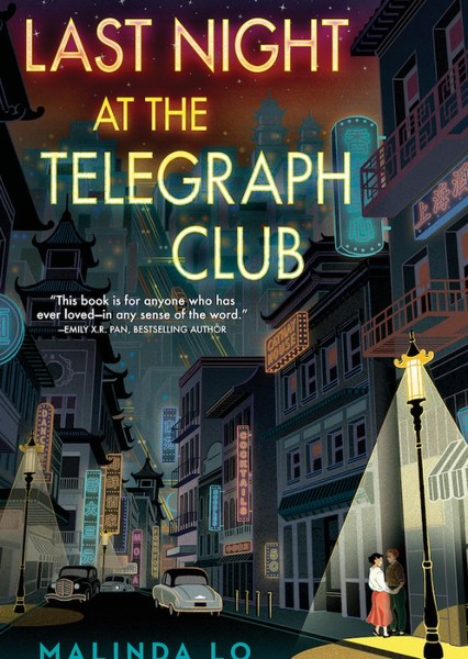 Last Night at the Telegraph Club Fan Casting Poster