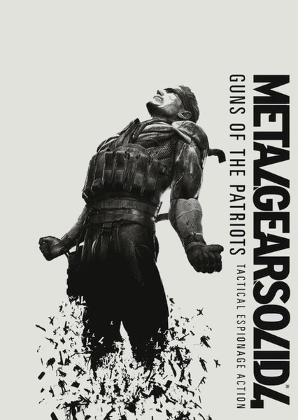 Metal Gear Solid 4: Guns of the Patriots Fan Casting Poster