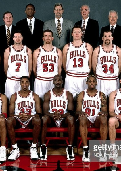 NBA Chicago Bulls: The Movie Fan Casting Poster