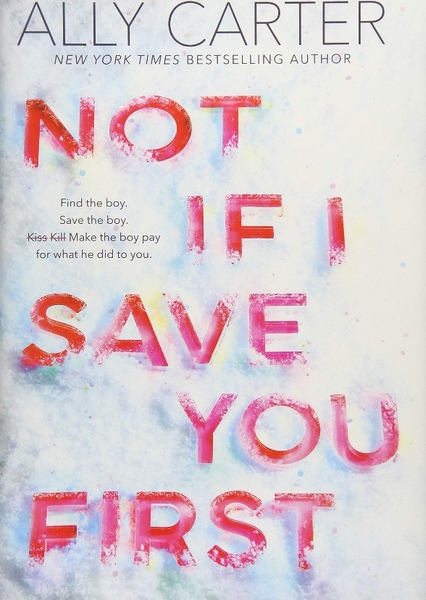 Not If I Save you First Fan Casting Poster