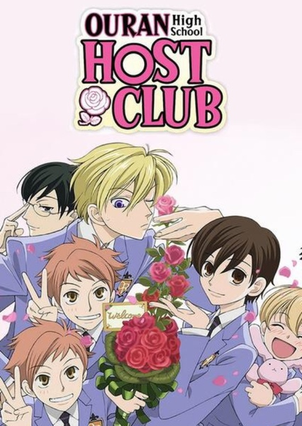 Ouran High School Host Club Fan Casting Poster