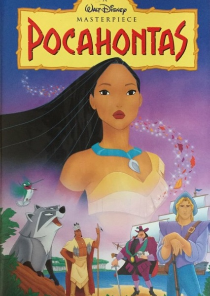 Pocahontas  Fan Casting Poster