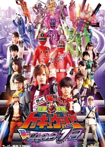 Power Rangers Next Adaptations: ToQger Fan Casting Poster