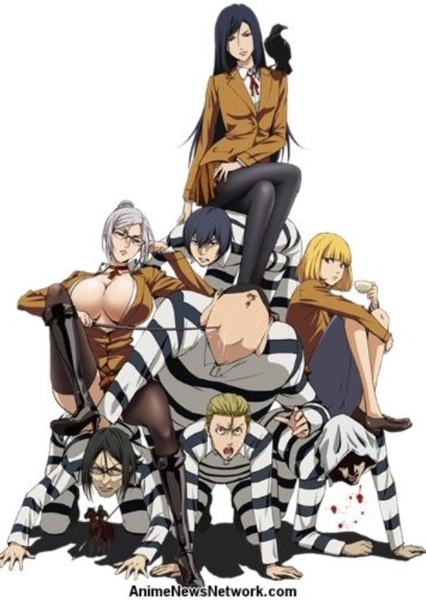 Prison School (American live action comedy) produced by STARZ Fan Casting Poster