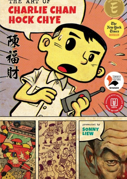 The Art of Charlie Chan Hock Chye Fan Casting Poster
