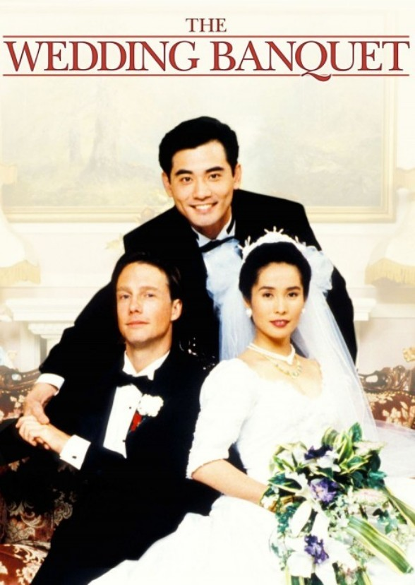 The Wedding Banquet Fan Casting on myCast