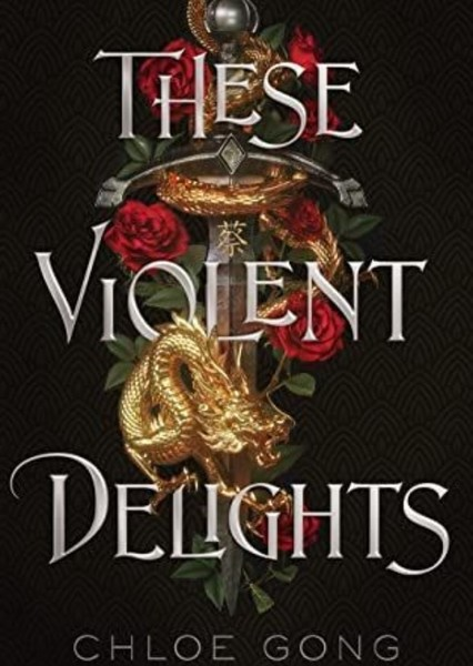 These violent delights Fan Casting Poster