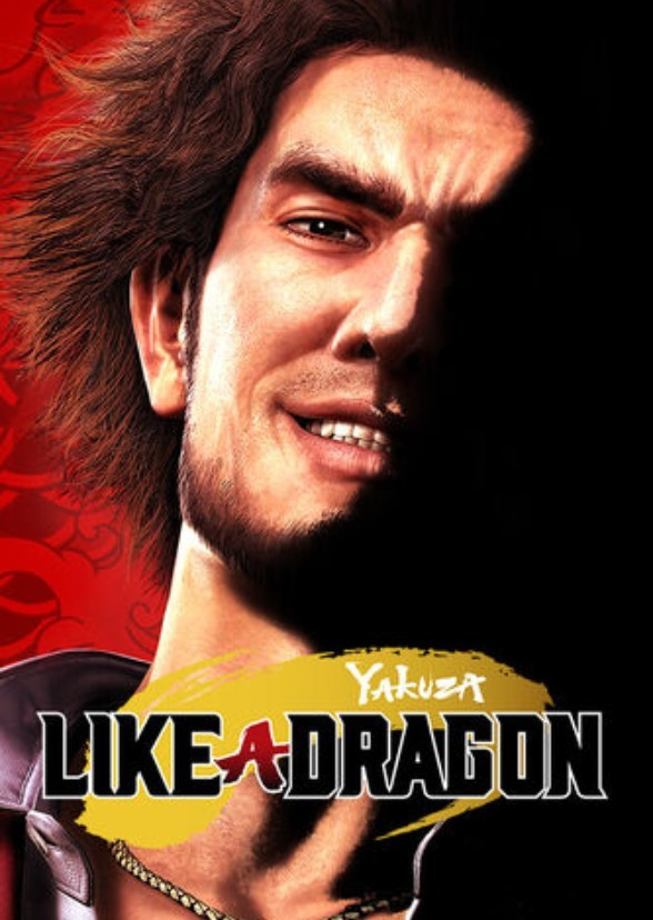 Yakuza Like A Dragon English Dub Predictions Fan Casting On Mycast
